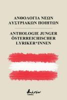 austria_cover_fb.jpg